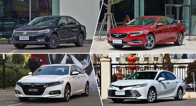 运动与美的满足 四款合资中型轿车推荐
