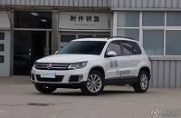 [腾讯行情]秦皇岛 途观购车优惠3.5万元