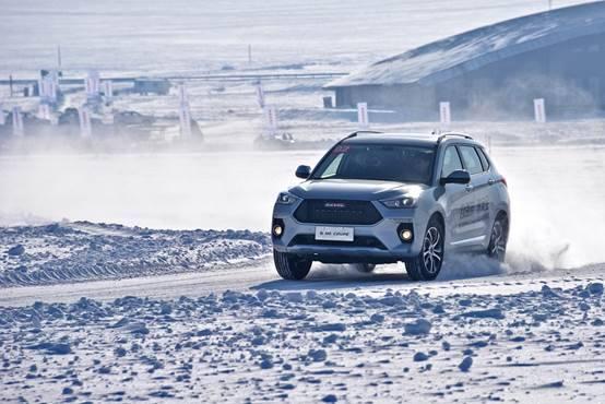 驰骋道路 挑战冰封 新哈弗H6 Coupe诠释安全驾驭
