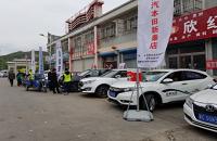 腾讯汽车秦皇岛站汽车下乡活动(四)青龙肖营子站