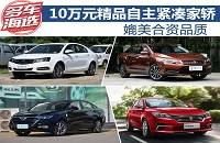 碾压合资 这些SUV今年合计销量超100万