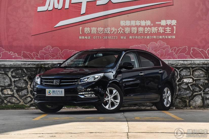 [腾讯行情]钦州 众泰Z560购车优惠5000元