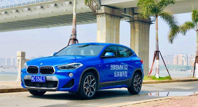 年轻人的玩具 反其道而型 创新BMW X2泉州试驾