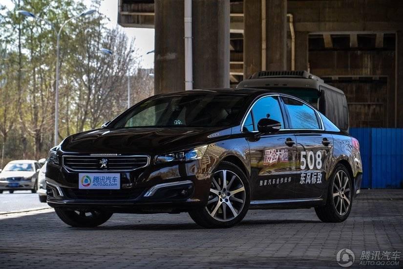 [腾讯行情]泉州 标致508购车优惠3.7万元