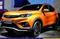 全新东南DX3车型亮点全解析 家族式设计