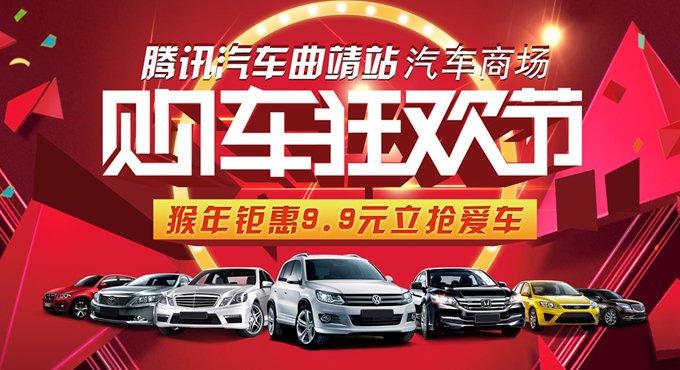 新劲炫ASX 2013款 2.0L CVT四驱旗舰版 直降2万