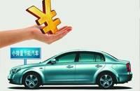 10月销量同比增11.79% 小排量车减税效果初显