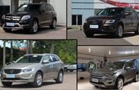 低价买豪车 四款国产豪华中型SUV推荐