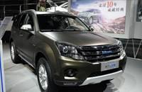 哈弗H5经典版广州车展上市 配2.0T发动机