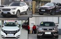 海外全新换代SUV前瞻 途锐与添越同平台