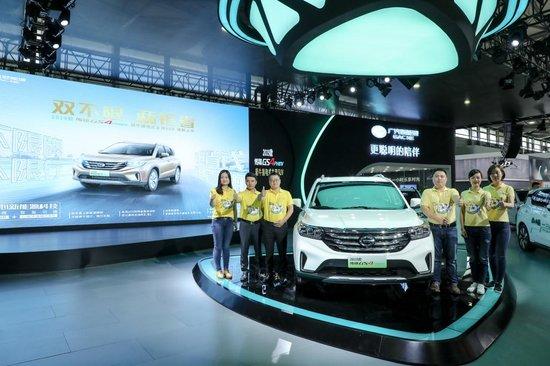 超牛插電式主流SUV 廣汽新能源2019款GS4 PHEV上海區域上市