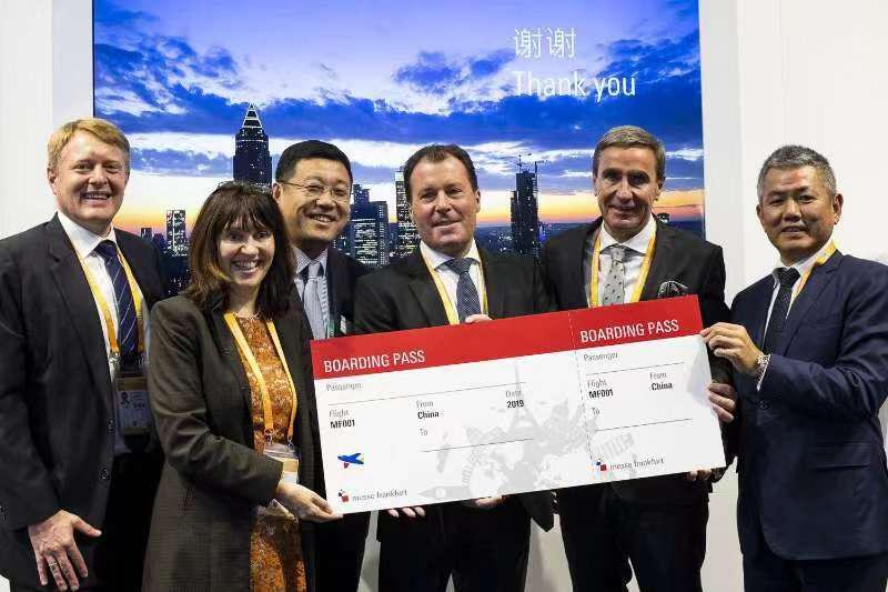 中国国际进口博览会开幕:法兰克福展览集团喜迎全球宾客