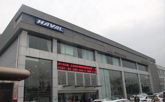 售10.9-14.9万 哈弗F7上海东卫哈弗4S店上市