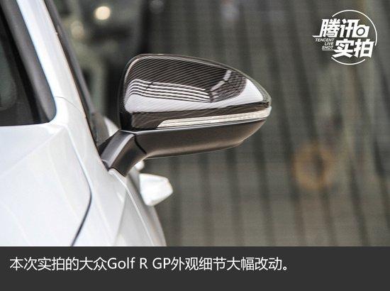 中期改款更完美 实拍2017大众Golf R GP