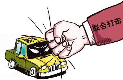上海将重点整治这11类交通违法行为