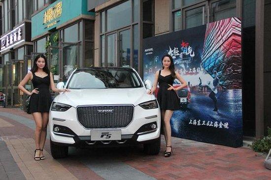 售10.0-12.8萬元  全新哈弗F5上海上市