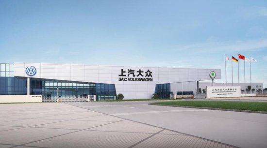 走进上汽大众宁波工厂 了解工业4.0带来的先进数字化技术