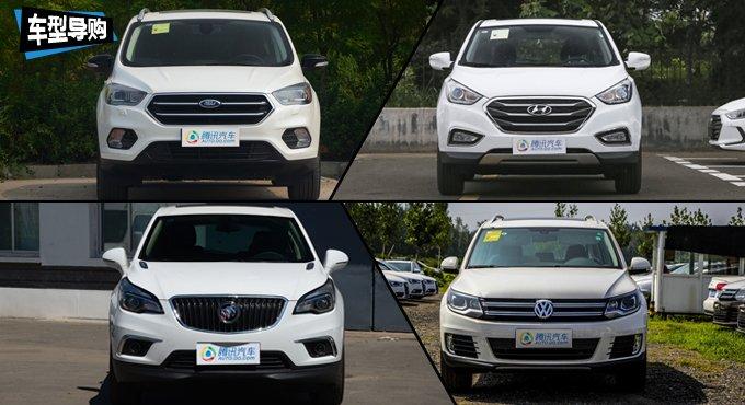 途观领衔最高降3.4万 沪合资SUV车型推荐