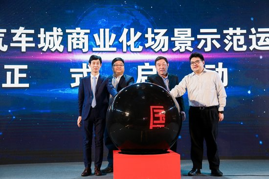 """重磅大咖空降上海国际汽车城合作伙伴大会,""""星辰计划""""年终大赏同台献演"""
