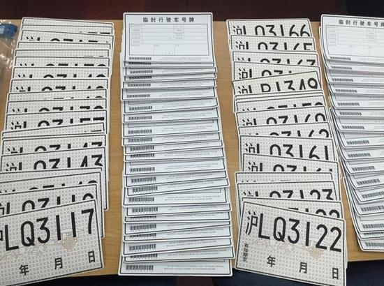 3月25日起上海临牌最多办2张 每张有效期15天