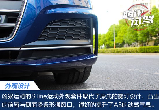舒享科技、运动之风 试驾奥迪A5 Coupe 45 TFSI运动型