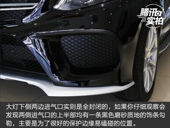 豪华定制般的享受 实拍IMSA英飒GLE320 Luxury