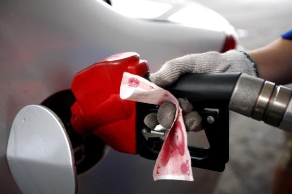 年底最后一轮价格调整成品油价或将三连涨