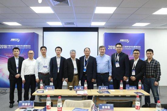 人工智能推动车辆智能化技术变革 SAECCE上海国际汽车城分论坛成功举办