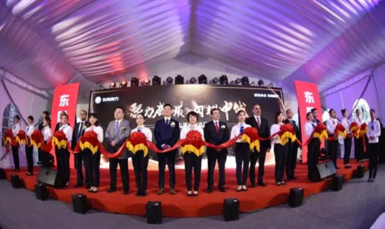 聚力威顺,闪耀申城 东风南方集团上海威顺店开业盛典