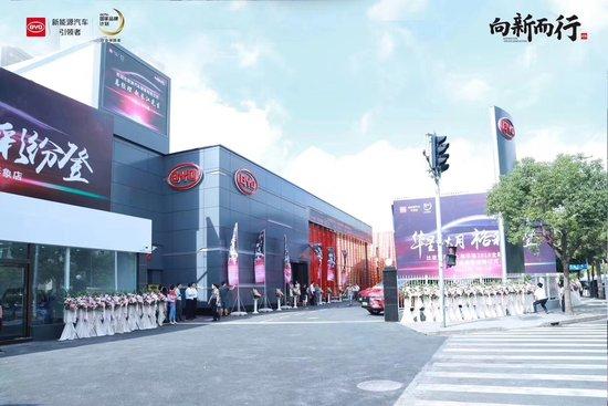 比亞迪汽車上海華裕2018全新形象店于9月16號盛大開業