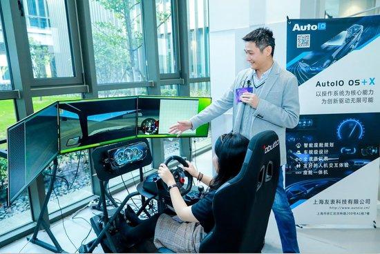 """""""星辰计划""""第三期 十个智能汽车用户体验创新项目同台献演"""