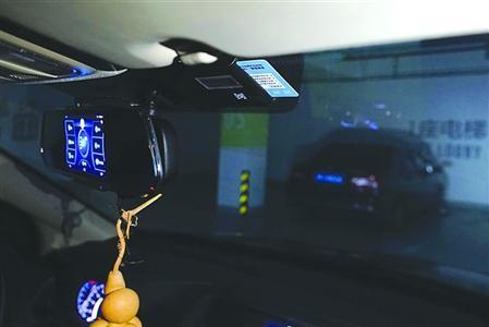 ETC卡隔着车窗就能被盗刷? 可关闭ETC以外的功能