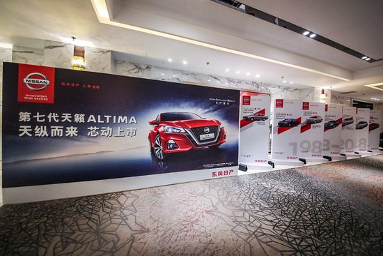 让汽车成为最可靠的智行伙伴,东风日产第七代天籁ALTIMA震?#25104;?#24066;