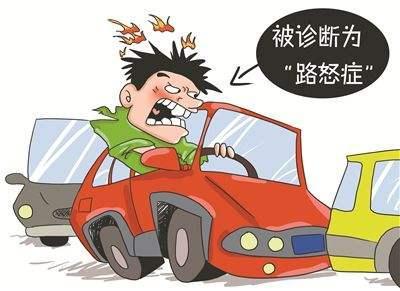 汽车乱按喇叭惹纠纷 为泄愤高速路口殴打他人被捕