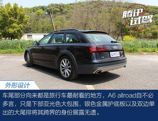 舒享全路况商旅之行 试驾奥迪A6 allroad quattro