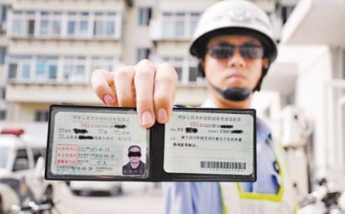 在沪交通违法5起以上未处理可先予扣留行驶证