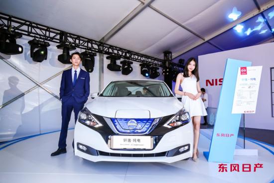 東風日產舉行軒逸·純電試駕會,揭秘中國首款合資品牌純電汽車黑科技