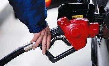 国内油价下调 上海92号汽油降6分钱/升