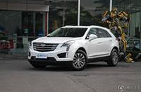 [腾讯行情]汕头 凯迪拉克XT5购车优惠6万