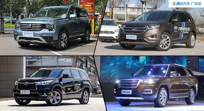 全家出游首选7座SUV GS8/锐界等降1.5万