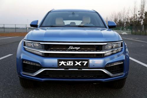 众泰大迈最硬派SUV即将上市,大迈x7部分配置曝光