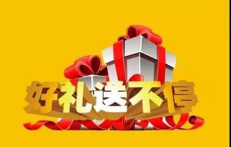 【千万豪礼 厚惠有期】上汽通用别克全省联动超级品牌日!