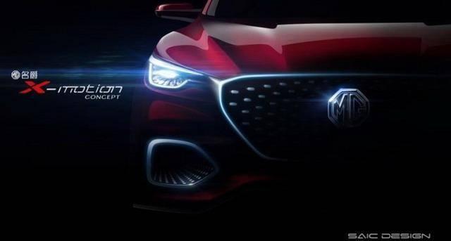曝名爵全新概念车细节图 细节精致/造型动感
