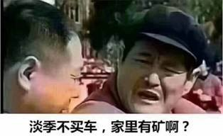 韶关东风日产居然有这样的事?