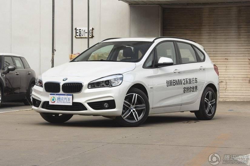 [腾讯行情]绍兴 宝马2系旅行车优惠6.63万