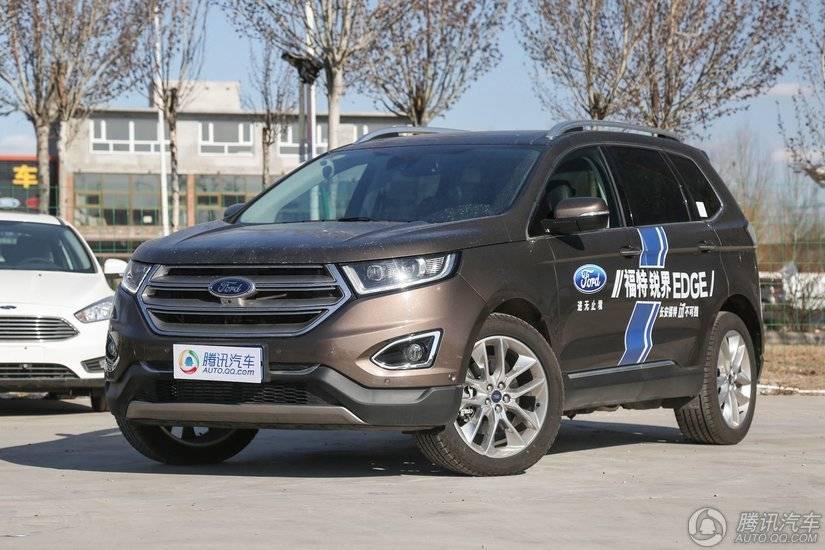 [腾讯行情]绍兴 福特锐界购车优惠1.2万元