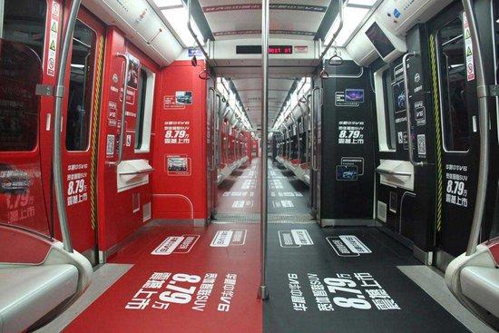 """华晨中华V6""""红与黑""""主题车厢嗨爆圣诞节"""