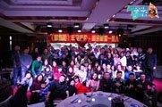 英菲尼迪群鹰汇 2015年度盛典