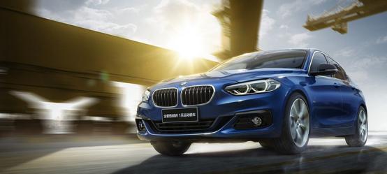 """""""1""""见钟情,再见倾心 全新BMW1系为你而来"""