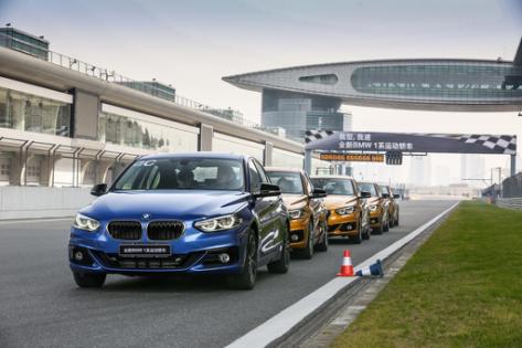 全新BMW 1系运动轿车之我型 我速 试驾体验